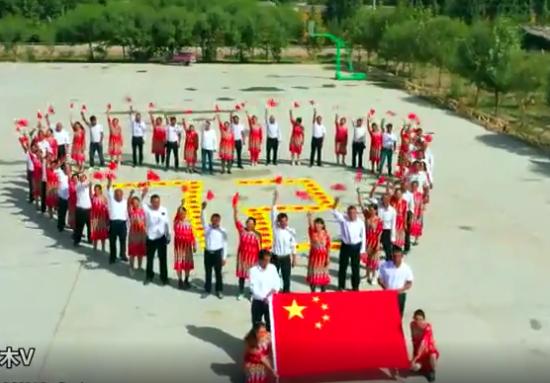 升国旗 唱国歌 庆祝中华人民共和国成立72周年