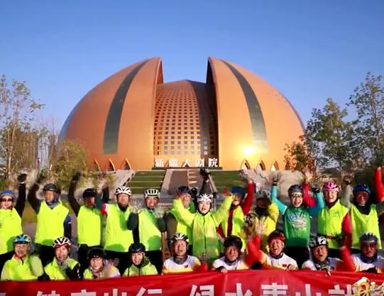 昌吉州市场监督管理局 昌吉广播电视台全体党员唱响《我和我的祖国》