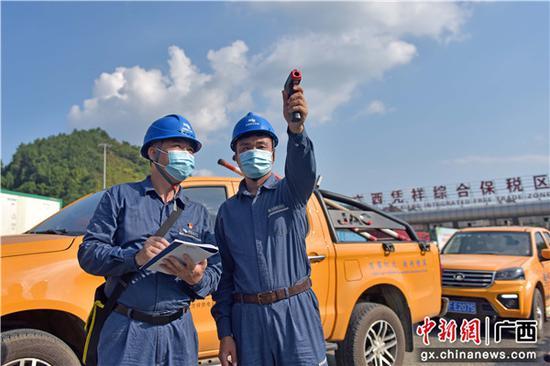 """广西凭祥积极开展""""先锋+服务""""国庆保供电专项行动"""