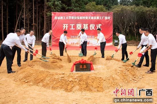 """桂林理工大学在灌阳县成立""""乡村振兴研究院"""""""