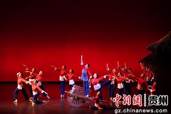 中央芭蕾舞团芭蕾舞剧《沂蒙》将在贵阳上演
