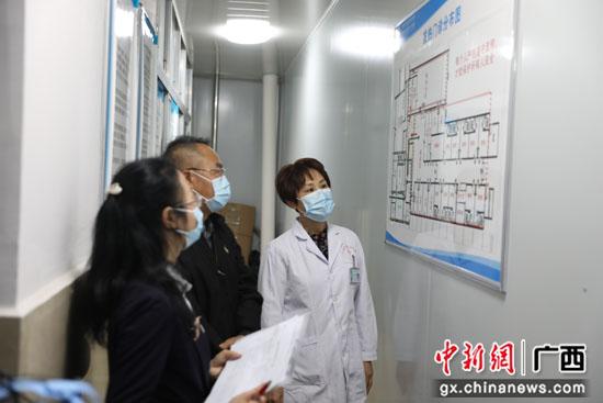 广西卫健委评估组到南溪山医院督查新冠定点医院设置管理工作