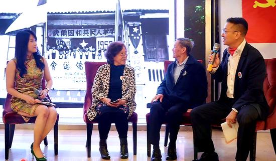 三胞联谊会庆祝新中国成立72周年国庆联欢会成功举办
