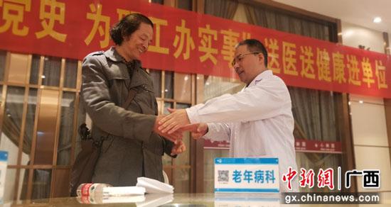 南溪山医院携手桂林总工会重阳送健康 老人乐开怀