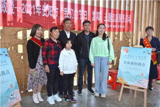 """贵阳市乌当区""""我们的节日·重阳""""主题志愿服务活动在花画小镇举行"""