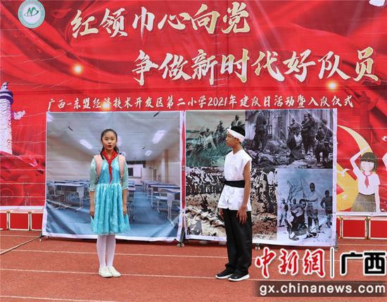 广西-东盟经开区多校开展纪念少先队建队72周年主题活动