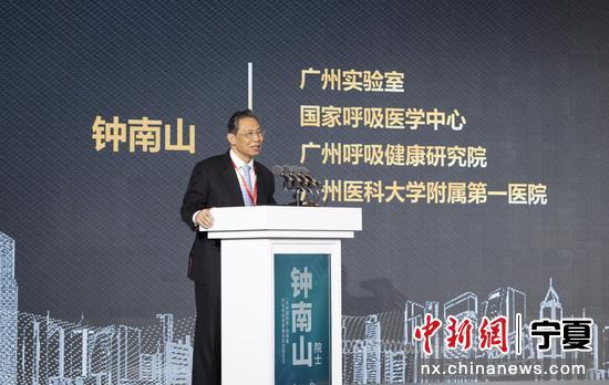 钟南山在大会上发言。杨迪 摄