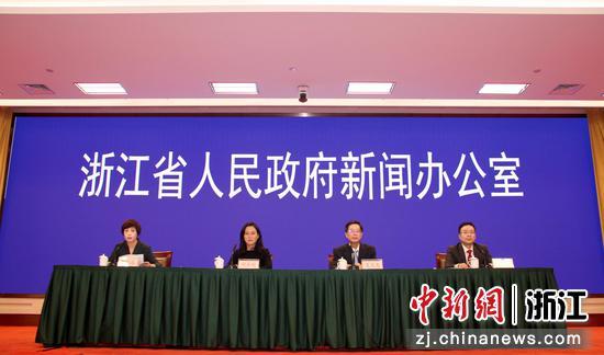 日前于浙江杭州举行的中国(浙江)自由贸易试验区建设暨第四届世界油商大会新闻发布会。 你浙江省商务厅 供图