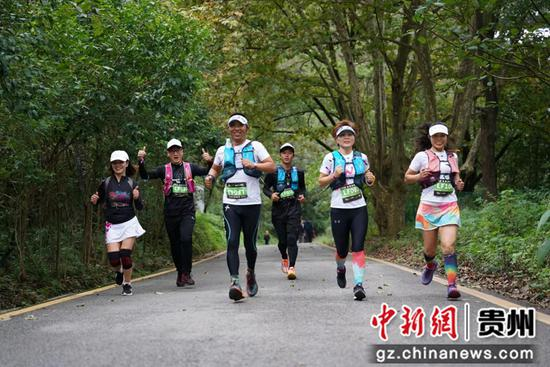 低碳生活 绿色健行 贵阳举办绿峰定向登山活动