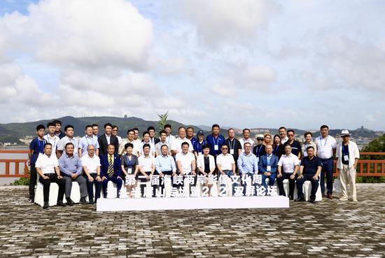 浙江温州:第二届海峡两岸影像文化周洞头采