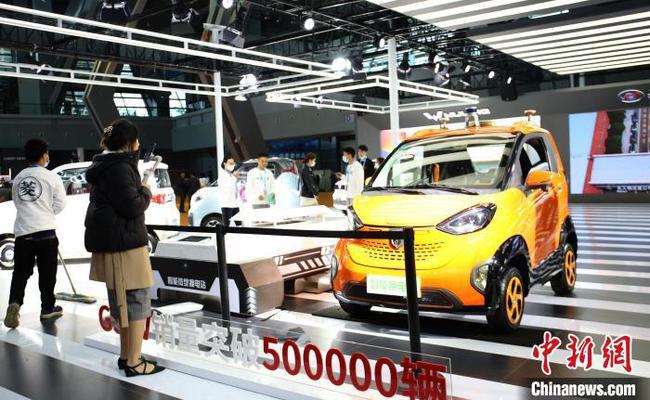中国—东盟(柳州)汽车工业博览会开幕 新能源汽车表现亮眼