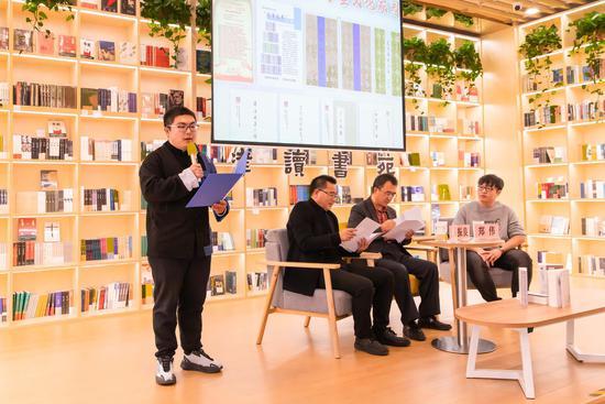 寻找津沽记忆 守望文化家园 《津沽诗集六种》读书分享会在津举行