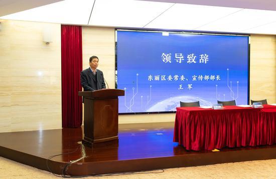 筑牢信息防线 东丽区举办天津市商用密码服务平台战略合作签约仪式