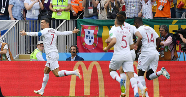 World Cup: Portugal defeats Morocco 1-0
