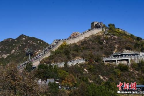 File photo of the Badaling Great Wall. (China News Service)