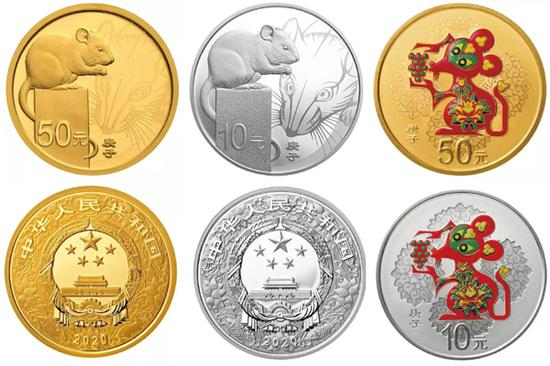 China Issues Commemorative Coins For